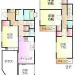 画像: 間取図                             - 東京郊外、埼玉南部に複数物件があります。全て個室。