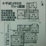 画像: 間取図                             - 常磐線牛久駅 徒歩12分。(残り1部屋!)