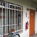 画像: 建物外観                             - 【駅近  新井薬師前駅徒歩2分! KSハイツ102号室 シェアメイト募集中】