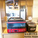 【初期費用ゼロ!・なんば中心地までチャリ5分!!駅近 なんば】 広々リビング・キッチンあります!