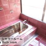 画像: 風呂                             - 【初期費用ゼロ!・なんば中心地までチャリ5分!!駅近 なんば】 広々リビング・キッチンあります!
