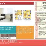 Photo: 間取図                             - ☆ ☆ Wi-Fi available ♪ Tsukiji 3-minute walk sharing house for women ☆ ☆