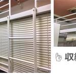 画像: ドミトリー寝室                             - 27800円。六本木駅5分乃木坂駅3分の美室フラットシェア