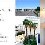画像: 建物外観                             - 新宿・中野エリア!女性専用シェアハウス!