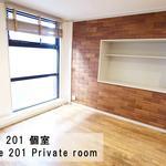 画像: 個室                             - 【初期費用ゼロ!・なんば中心地までチャリ5分!!駅近 なんば】 広々リビング・キッチンあります!