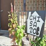 画像: 建物外観                             - 【大阪駅まで13分】BBQもできる庭あり●御堂筋&阪急沿線●古民家●アットホームなシェアハウス
