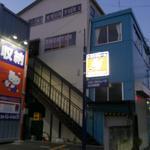 Photo: 建物外観                             - 亀有、綾瀬徒歩17分 水光熱ネット込み50000円!