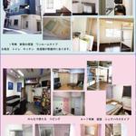 画像: 建物外観                             - 個室  29000円