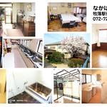 画像: 建物共用施設                             - 【清潔で安全そして安価】静かな箕面の女性専用アパート 大阪大学近く