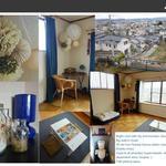 画像: 個室                             - 日本の家庭の明るい部屋
