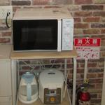 Photo: ダイニング                             - Rent of 18,000 Takenotsuzuka Station 9 min. Warehouse Only Dormitory Female Only