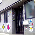 画像: 建物外観                             - 【10〜12帖の完全個室・ペットOK・アートスペース完備】   アートで再生する街でクリエイティブな暮らしを!