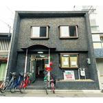 画像: 建物外観                             - 1ヶ月から入居可能 短期滞在用シェアハウス JR京都駅近く