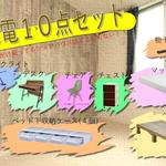 画像: その他                             - ◆西永福徒歩3分◆駅激近、渋谷まで徒歩込17分、男女OK、プライベート重視、家具家電あり、受験勉強頑張る方、家は寝るだけの方