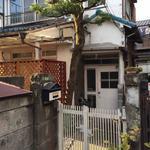 画像: 建物外観                             - 下北沢駅徒歩7分!!一軒家ゲストハウス