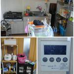 Photo: キッチン                             - ルームメイト募集