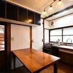 Photo: キッチン                             - a serene time at the 60-year old private japanese house