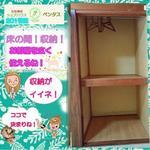 画像: 個室                             - 【引越費用負担します!】女性専用個室 初月家賃¥10000円! 残り1室! 便利な新小岩!社員寮にも!即入居OK!