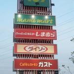 画像: 個室                             - 船橋日大前 33000円