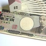 画像: 個室                             - 【川崎】全額日払い!誰でも時給1300円保証!!送迎のお仕事です♪