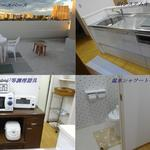 Photo: 建物共用施設                             - Near JR Kasugai Station Female-only share house ☆ Wi-Fi complete ☆ Newly opened!