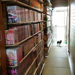 画像: 建物共用施設                             - 宜野湾 個室のシェア 漫画好き・動物好きな方向け☆彡 3-1.3-2