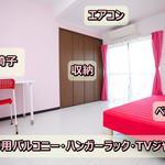 画像: 個室                             - 横浜駅まで4分 女性限定鍵付き完全個室