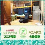 画像: 個室                             - 【個室お家賃¥10000!】女性専用ハウス ☆6畳個室☆ 便利な新小岩!! 即入居OK