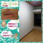 画像: 個室                             - 【エアコンつき個室¥15000!】女性専用ハウス ☆ シングルマザーさんも大歓迎!☆ 便利な新小岩!!