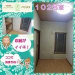 画像: 個室                             - 女性専用ハウス個室が・・・格安¥6000! 残り2室!