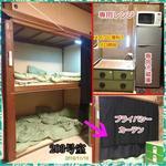 画像: 個室                             - 女性専用個室・・・格安¥5000! 残り2室!