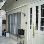 画像: 建物外観                             - 都心の戸建てに住む、全個室少人数限定の南麻布シェアハウス