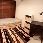 画像: 個室                             - 初月無料♫ 駅近なんば/天王寺直通 2月OPEN内装新築 共益費¥0初期¥0