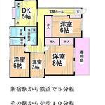 画像: 個室                             - 新宿駅近辺、大きなお風呂物件が最有力! 新たなシェアメイト募集! 3人でお話あって決めて行けたらと思っております