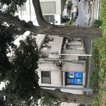 画像: 個室                             - スターゲイツ阪東橋1階路面角部屋、居住店舗両方OK、動物OK、塾お勧め