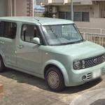 Photo: Others                             - 4LDK一戸建て入居者に車をプレゼント(無料駐車場付き)