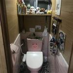 画像: トイレ                             - 福岡市東区安いルームシェア(全部含む)