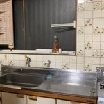 画像: キッチン                             - 名古屋駅まで電車・自転車で10分/個室5畳エアコン付