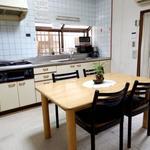 画像: キッチン                             - 目黒区駒場 ゲストハウス
