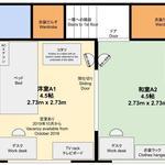 画像: 間取図                             - 福岡市東区安いルームシェア(全部含む)