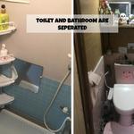 画像: 風呂                             - 福岡市東区安いルームシェア(全部含む)
