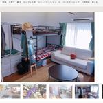 画像: ドミトリー寝室                             - 【新宿10分・池袋15分〜】敷礼なし!個人経営のぬくもりシェアハウス