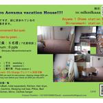 Photo: Single Room                             - 3 minutes walk from Aoyama house Aoyama house station