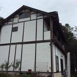 画像: 建物外観                             - 陶芸の里益子にほど近い、森の中のシェアハウスです