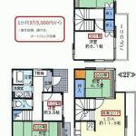 画像: 間取図                             - 池袋52000円(個室&専用ベランダ)戸建てシェアハウスです。