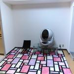 画像: リビング                             - 大型分譲マンションにてルームメイトを募集しています(ペット可)