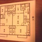 画像: 間取図                             - 四谷三丁目駅徒歩3分、都営地下鉄曙橋徒歩7分 一戸建て1階・2階・3階の各部屋(完全個室)45000円~