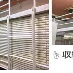 Photo: 収納                             - 1月末空き予定。二人部屋ドミ27800円、完全個室47100円、六本木駅5分