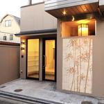 Photo: 建物外観                             - 京都駅徒歩13分☆好立地☆短期限定シェア 2人部屋 女性ドミ