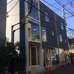Photo: 建物外観                             - 渋谷駅徒歩6分!神泉駅徒歩2分!高級住宅地「松濤」の3デスクスペース募集中!